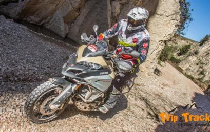 Trip&Track Aragon 2019 – Mission Accomplished
